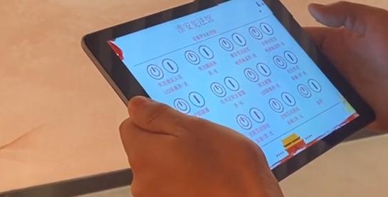 展厅中控系统应用