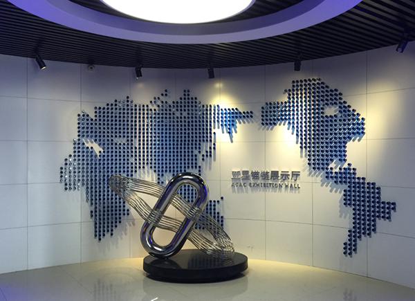 亚星锚链智能展厅