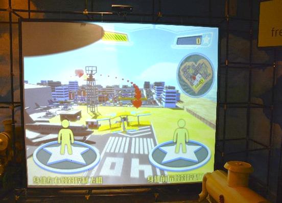 多媒体互动游戏爱心机场