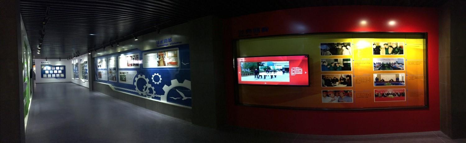 展厅多媒体电子签名系统